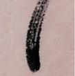 Ellis Faas - Eyeliner - E501 Black - Photo